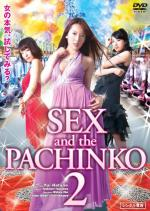 SEX and the PACHINKO 2